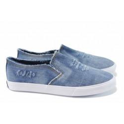 Дамски спортни обувки АБ 08-4 син | Равни дамски обувки | MES.BG