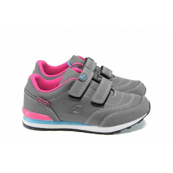 Детски маратонки АБ D1 сив-розов 27/31 | Детски маратонки | MES.BG