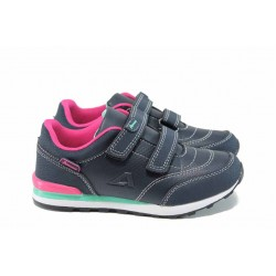Детски маратонки АБ D1 син-розов 27/31 | Детски маратонки | MES.BG