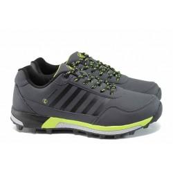 Кожени мъжки маратонки Runners 172-2401 сив-зелен | Мъжки маратонки | MES.BG