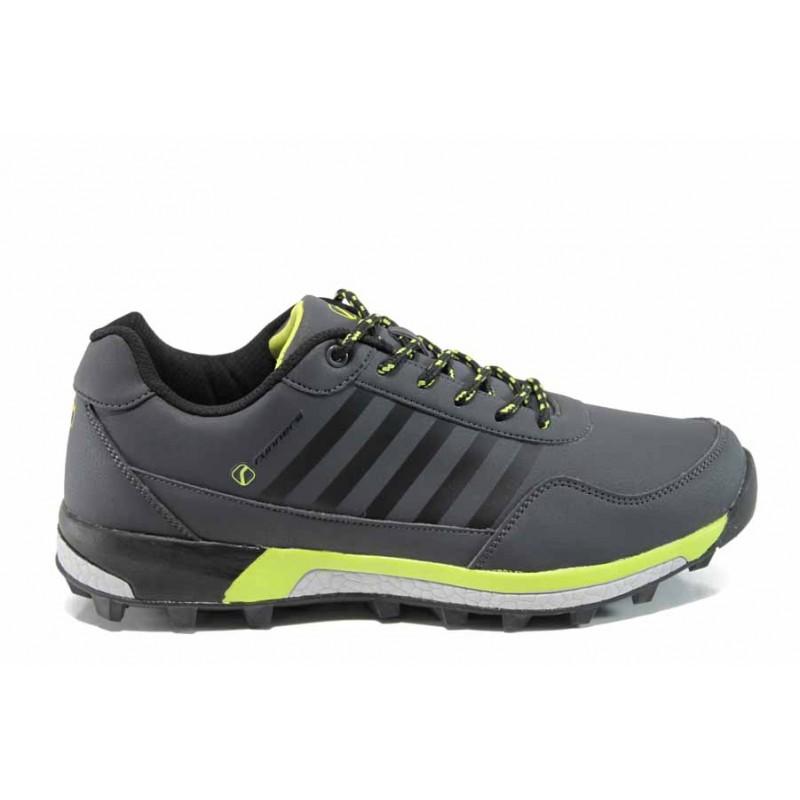 Кожени мъжки маратонки РС 172-2401 сив-зелен | Мъжки маратонки | MES.BG