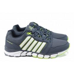 Кожени мъжки маратонки РС 172-15122 син | Мъжки маратонки | MES.BG