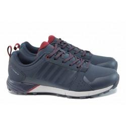 Кожени мъжки маратонки Runners 172-2404 син | Мъжки маратонки | MES.BG