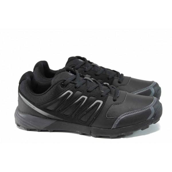 Кожени мъжки маратонки РС 172-16118 черен | Мъжки маратонки | MES.BG