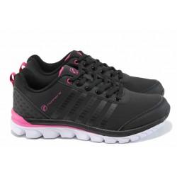 Дамски маратонки Runners 172-1733 циклама | Дамски маратонки и платненки | MES.BG