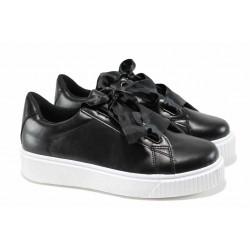 Дамски спортни обувки Bulldozer 72304 черен | Равни дамски обувки | MES.BG