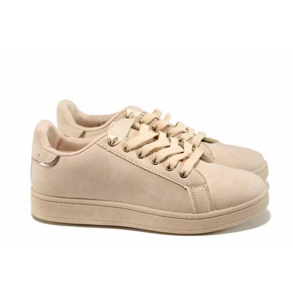 Дамски спортни обувки Bulldozer 72302 бежов | Равни дамски обувки | MES.BG