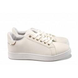 Дамски спортни обувки Bulldozer 72302 бял | Равни дамски обувки | MES.BG