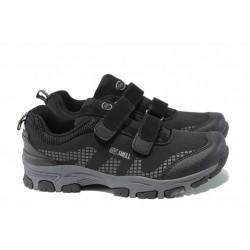 Детски водоустойчиви маратонки с лепенки АБ 1604 черен-сив 32/36 | Детски маратонки | MES.BG