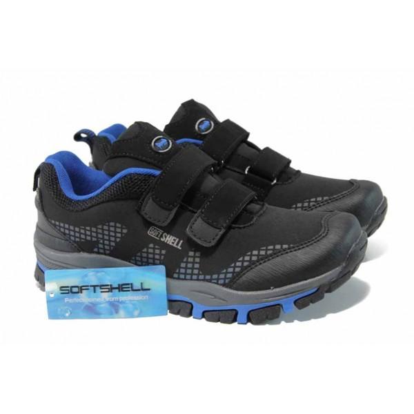 Детски водоустойчиви маратонки с лепенки АБ 1604 черен-син 32/36   Детски маратонки   MES.BG