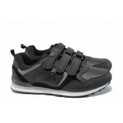 Юношески маратонки с лепенки АБ 4047 черен | Дамски маратонки и платненки | MES.BG
