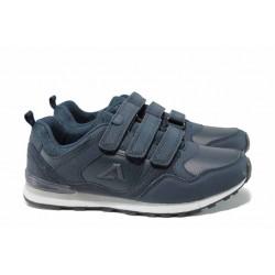 Юношески маратонки с лепенки АБ 4047 син | Дамски маратонки и платненки | MES.BG