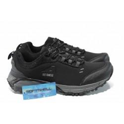 Дамски водоустойчиви маратонки с връзки АБ 1702 черен | Дамски маратонки и платненки | MES.BG