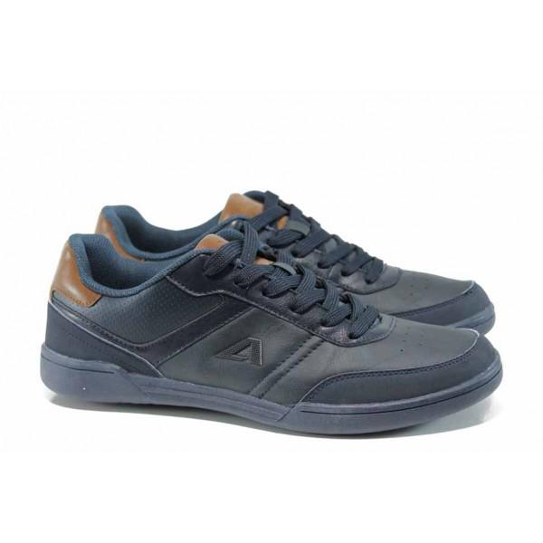 Мъжки спортни обувки с връзки АБ 7233 син | Мъжки маратонки | MES.BG