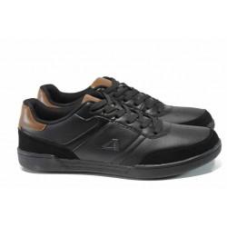 Мъжки спортни обувки с връзки АБ 7233 черен гигант | Мъжки маратонки | MES.BG