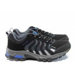 Юношески водоустойчиви маратонки БР 62239 син | Дамски маратонки | MES.BG