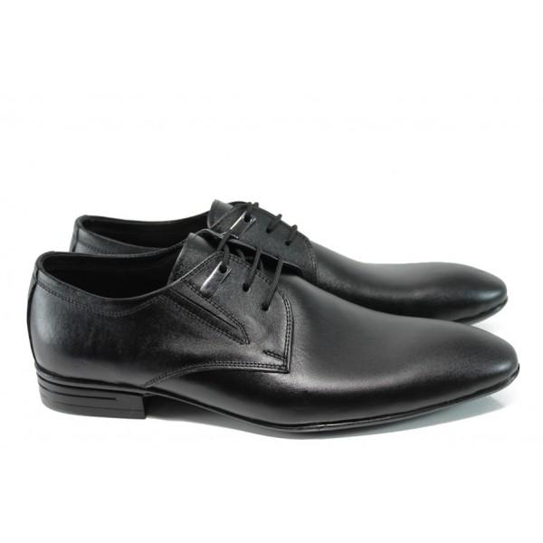 Анатомични мъжки елегантни обувки от естествена кожа ЛД 660 черен | Мъжки официални обувки | MES.BG
