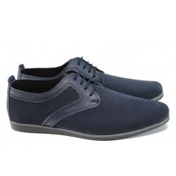 Анатомични мъжки обувки от естествен набук ЛД 42 син набук | Мъжки ежедневни обувки | MES.BG