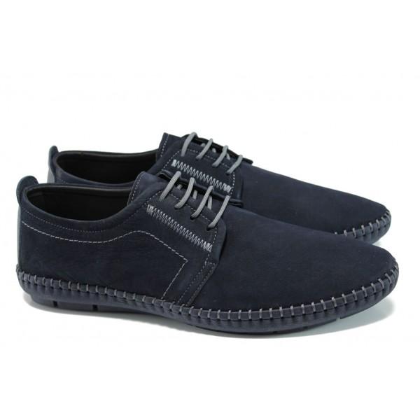 Анатомични мъжки обувки от естествен набук ФЯ 010 син набук | Мъжки ежедневни обувки | MES.BG