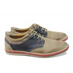 Анатомични мъжки обувки от естествена кожа МИ 47-1045 бежов | Мъжки ежедневни обувки | MES.BG