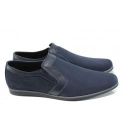 Анатомични мъжки обувки от естествен набук ЛД 41 син набук | Мъжки ежедневни обувки | MES.BG