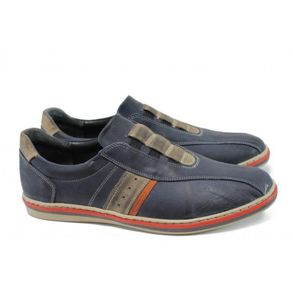 Анатомични мъжки обувки от естествена кожа МИ 48-1045 син | Мъжки ежедневни обувки | MES.BG