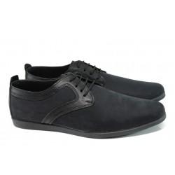 Анатомични мъжки обувки от естествен набук ЛД 42 черен набук | Мъжки ежедневни обувки | MES.BG