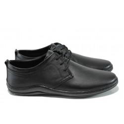 Мъжки обувки от естествена кожа МИ 1400 черен кожа | Мъжки ежедневни обувки | MES.BG