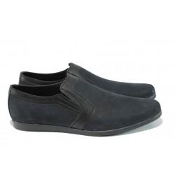 Анатомични мъжки обувки от естествен набук ЛД 41 черен набук | Мъжки ежедневни обувки | MES.BG