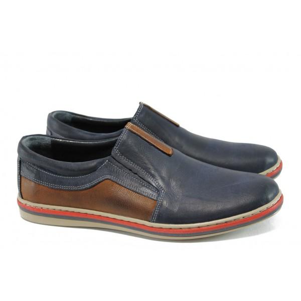 Анатомични мъжки обувки от естествена кожа МИ 44-1045 син кожа   Мъжки обувки   MES.BG
