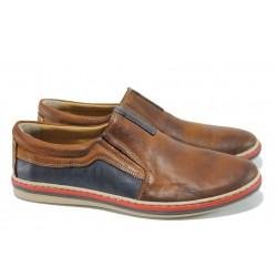 Анатомични мъжки обувки от естествена кожа МИ 44-1045 кафяв кожа | Мъжки обувки | MES.BG