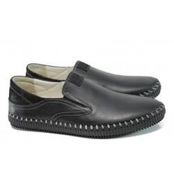 Мъжки ортопедични обувки от естествена кожа МИ 06 черен | Мъжки ежедневни обувки | MES.BG
