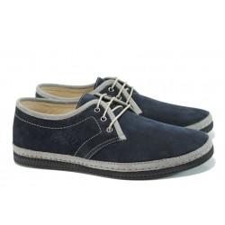 Анатомични мъжки обувки от естествен набук ПИ 786 син | Мъжки ежедневни обувки | MES.BG