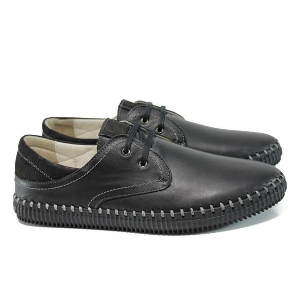 Мъжки ортопедични обувки от естествена кожа МИ 05 черен | Мъжки ежедневни обувки | MES.BG
