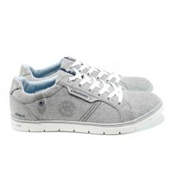 Мъжки спортни обувки АБ 604074 светлосив | Мъжки ежедневни обувки | MES.BG