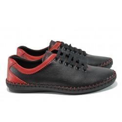 Анатомични мъжки обувки от естествена кожа ФЯ 1303 черен-червен | Мъжки обувки | MES.BG