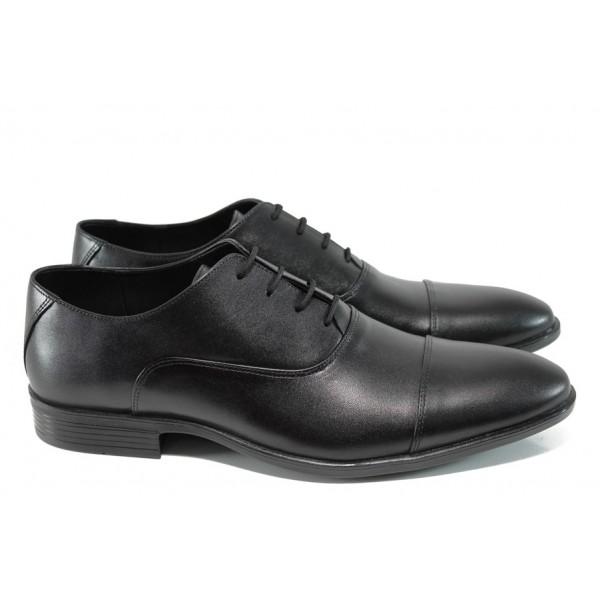 Анатомични мъжки обувки от естествена кожа ФЯ 7001 черен | Официални мъжки обувки | MES.BG