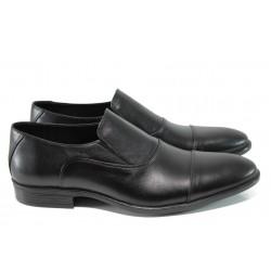 Анатомични мъжки обувки от естествена кожа ФЯ 7000 черен | Официални мъжки обувки | MES.BG
