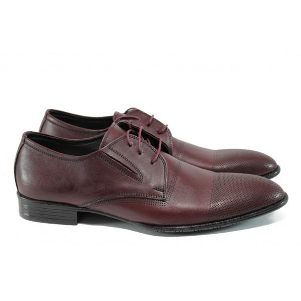 Анатомични мъжки обувки от естествена кожа ЛД 171 бордо | Официални мъжки обувки | MES.BG