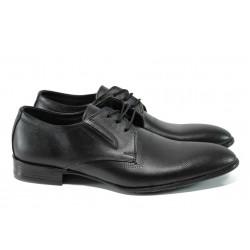 Анатомични мъжки обувки от естествена кожа ЛД 171 черен | Официални мъжки обувки | MES.BG