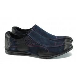 Мъжки спортни обувки от естествен набук ЛД 311 син | Мъжки ежедневни обувки | MES.BG