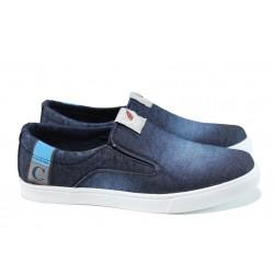 Мъжки спортни обувки дънкови МИ 03 т.син  | Мъжки ежедневни обувки | MES.BG