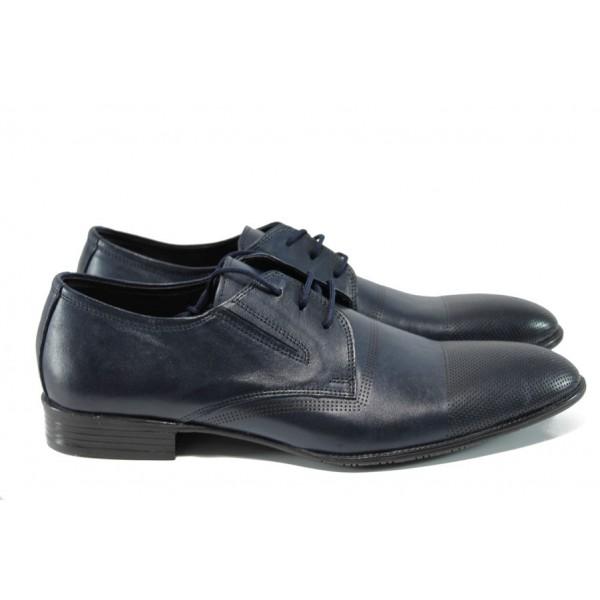 Анатомични мъжки обувки от естествена кожа ЛД 171 син | Официални мъжки обувки | MES.BG
