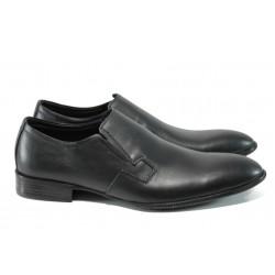 Анатомични мъжки спортно-елегантни обувки от естествена кожа ЛД 173 черен | Мъжки ежедневни обувки | MES.BG