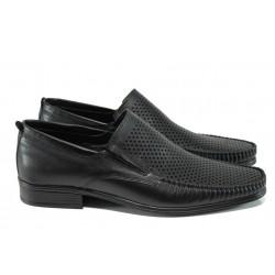 Анатомични мъжки обувки от естествена кожа МИ 06 черен - 2017 | Мъжки ежедневни обувки | MES.BG