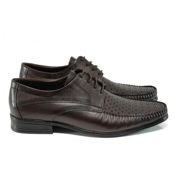 Анатомични мъжки обувки от естествена кожа МИ 07 кафе | Ежедневни мъжки обувки | MES.BG