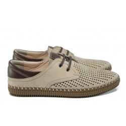 Мъжки ортопедични обувки от естествена кожа с връзки МИ 15 бежов | Мъжки ежедневни обувки | MES.BG