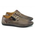 Анатомични мъжки обувки от естествена кожа с връзки МИ А47  кафяв | Мъжки ежедневни обувки | MES.BG