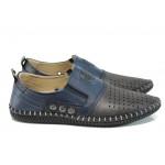 Анатомични мъжки обувки от естествена кожа МИ 29 син | Мъжки ежедневни обувки | MES.BG