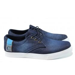 Мъжки спортни обувки с връзки МИ 02 син | Мъжки ежедневни обувки | MES.BG